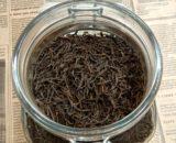 Цейлонский чай Рухана