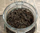 Кенийский чай крупнолистовой