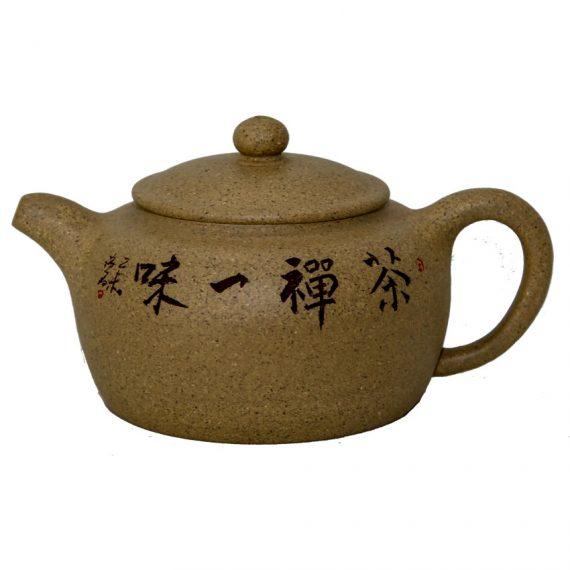Чайник глина Дуань Ни