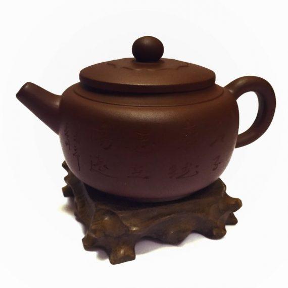 Чайник заварочный глиняный «Цин Шэнь»
