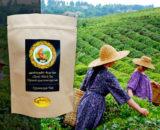 Грузинский классический чёрный чай (organict)