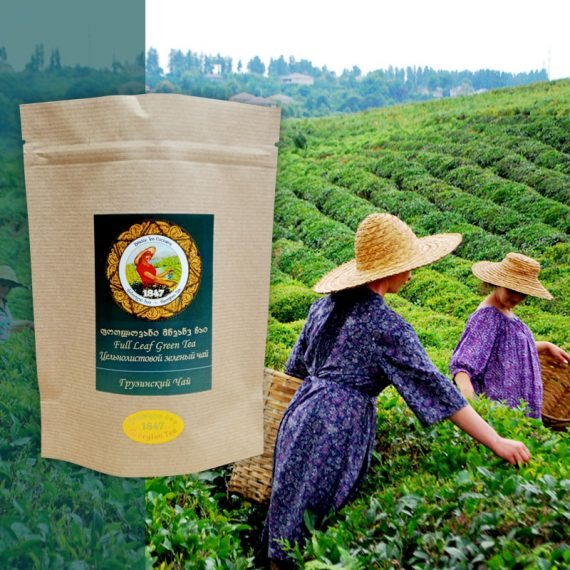 Грузинский зелёный скрученный чай в крафтовой упаковке (organic)