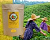 Грузинский айвовый чай в крафтовой упаковке (organic)