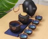 Походный набор для чайной церемонии
